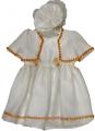 19970 Φόρεμα Βάπτισης