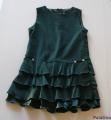 2315 Φόρεμα με βολάν