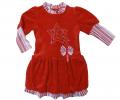 24075 Φόρεμα bebe Ballon Βελουτέ